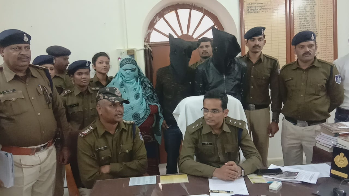 Woman among 3 arrested for honey trapping trader