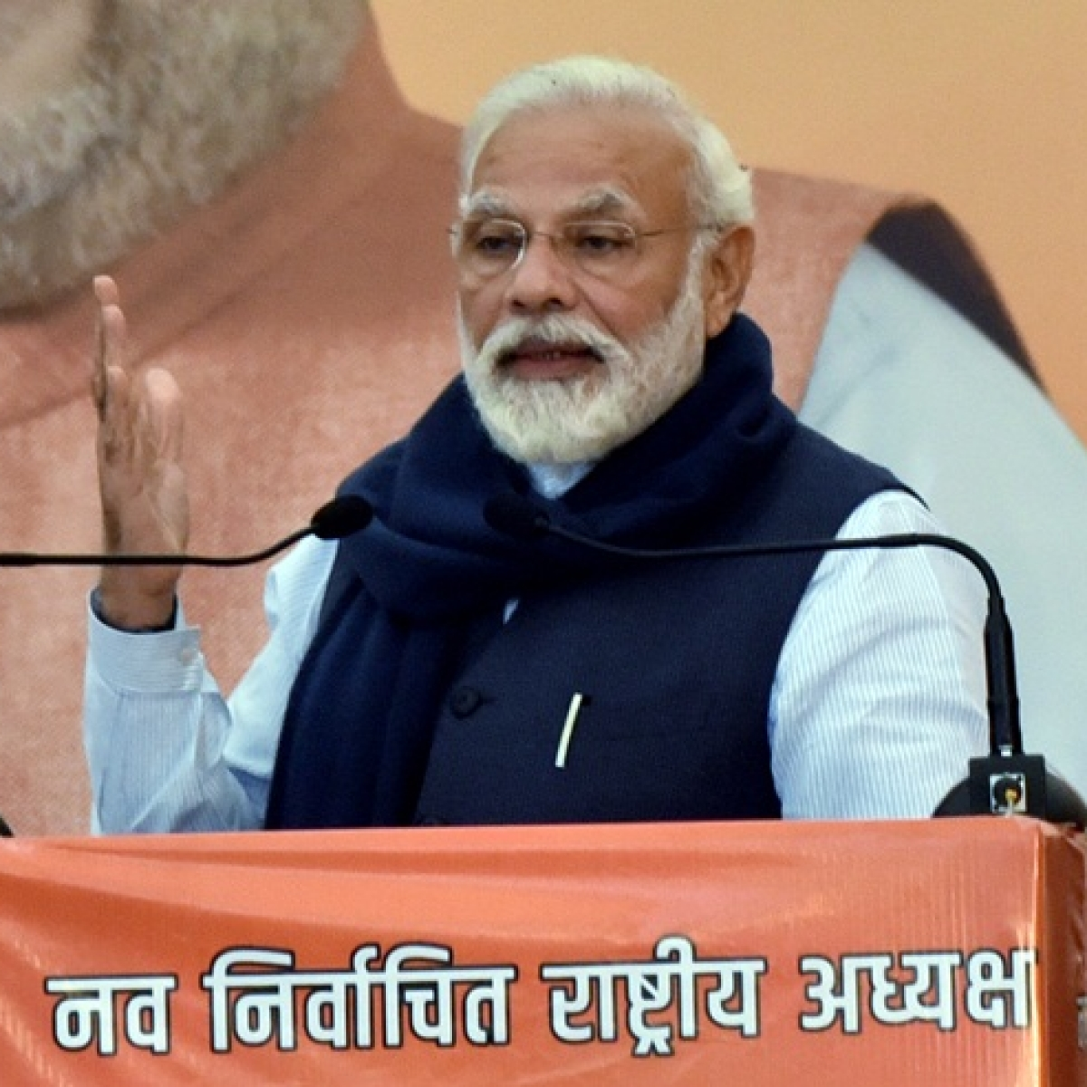 Country expresses gratitude to EC for making electoral process vibrant, participative: PM Modi