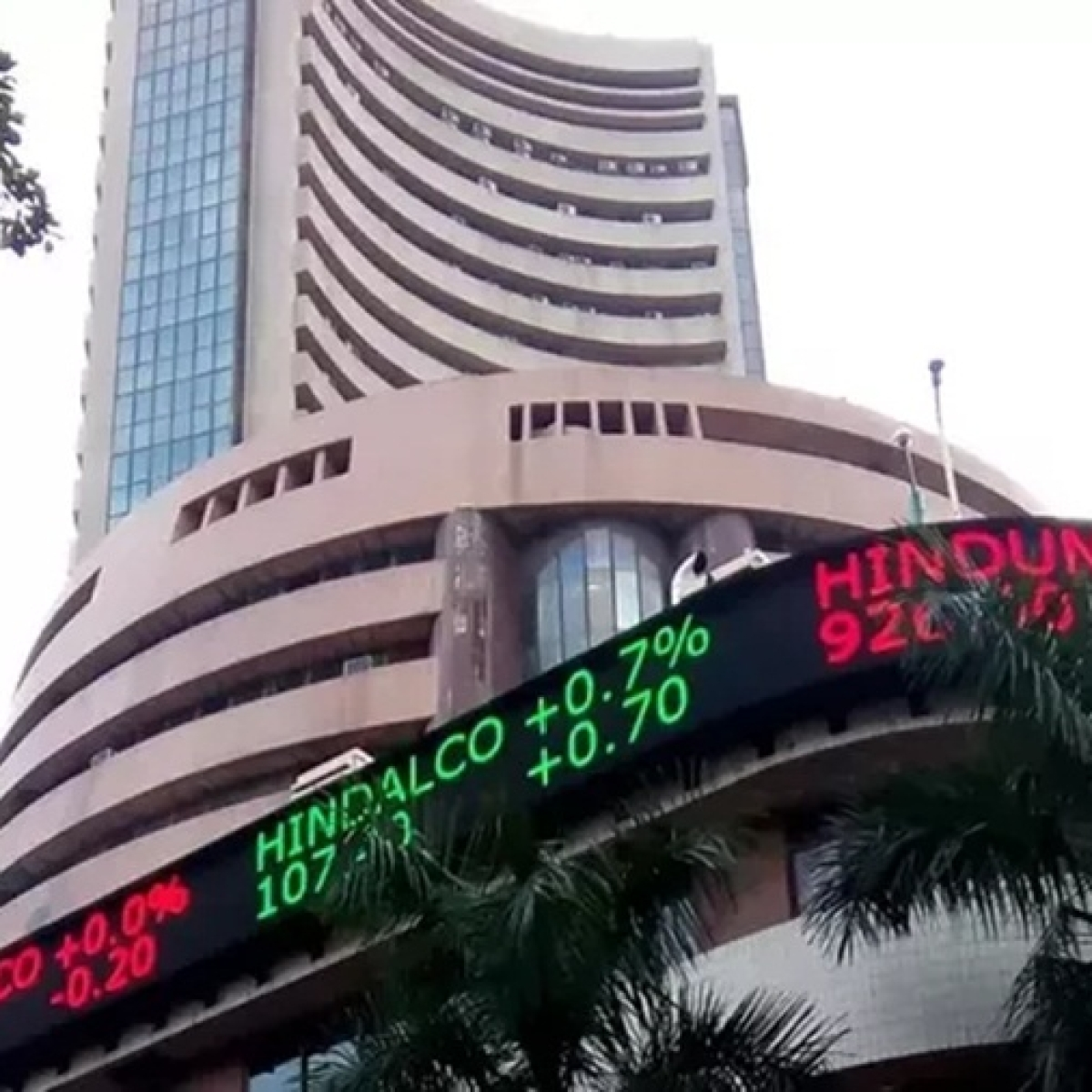 BSE to introduce future contracts on brent crude oil from January 27