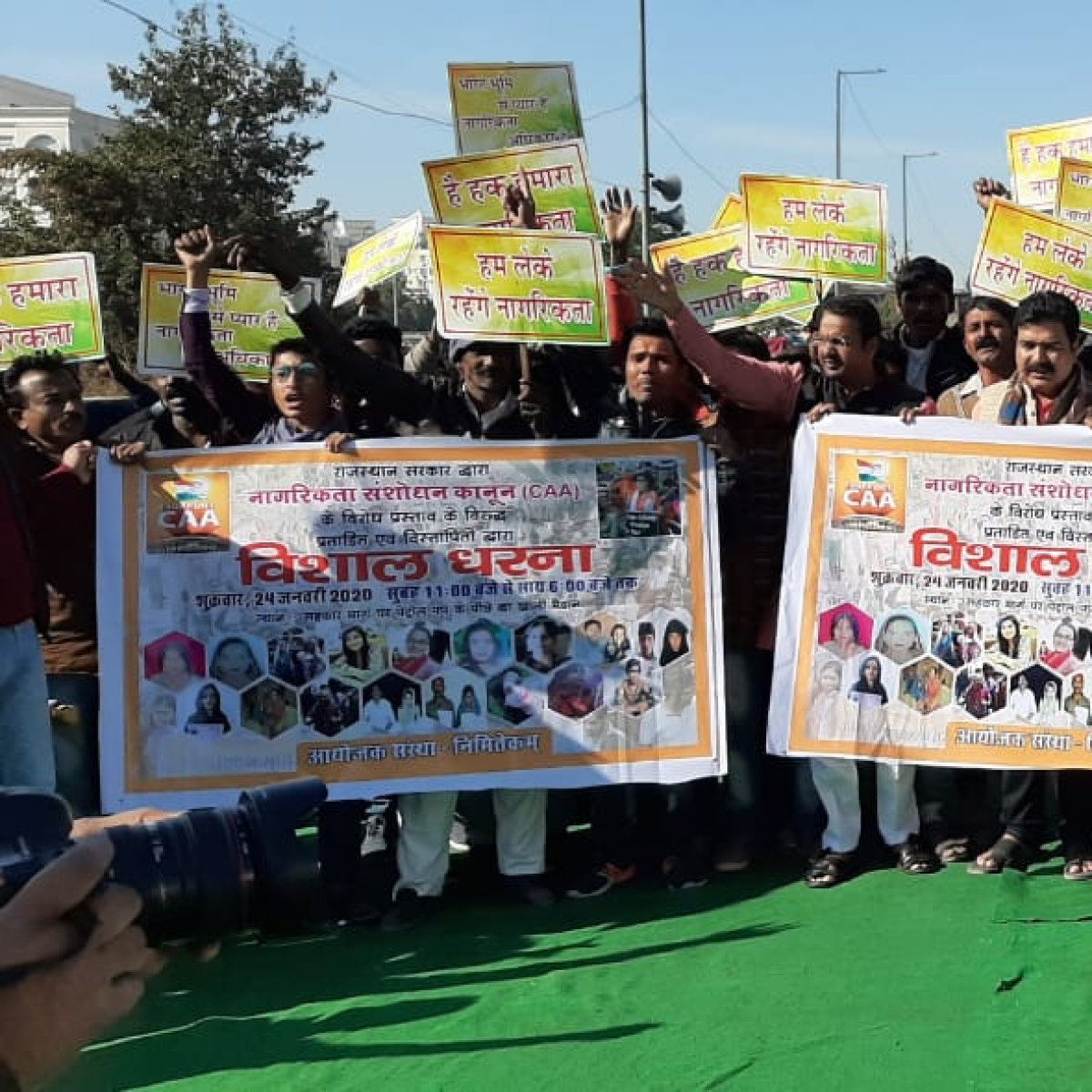 Rajasthan: Pak Hindu Migrants stage sit-in near State Assembly
