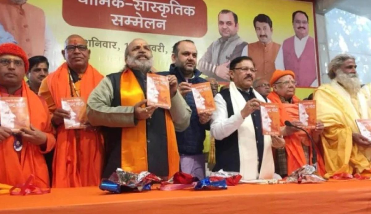 Sena worker files complaint against BJP leader Jay Bhagwan Goyal for comparing Shivaji with Modi