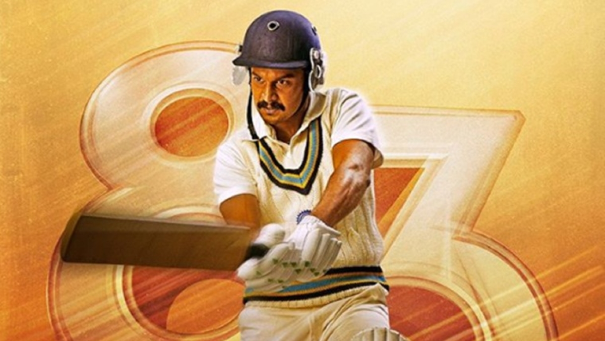 '83: Addinath M Kothare as Dilip Vengsarkar - man with the extraordinary batting skills