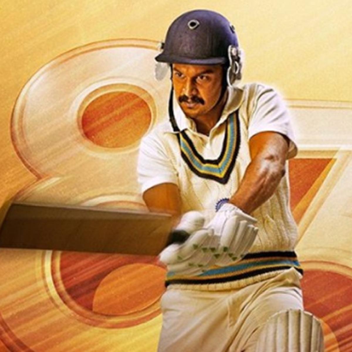 '83: Addinath M Kothare as Dilip Vengsarkar - man with the extraordinary batting skills
