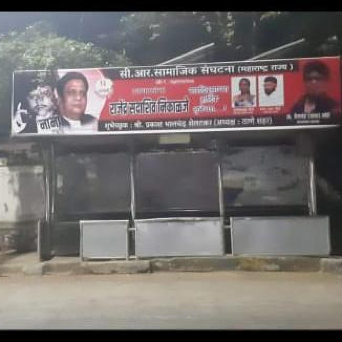 Chhota Rajan's birthday banner creates panic in Thane