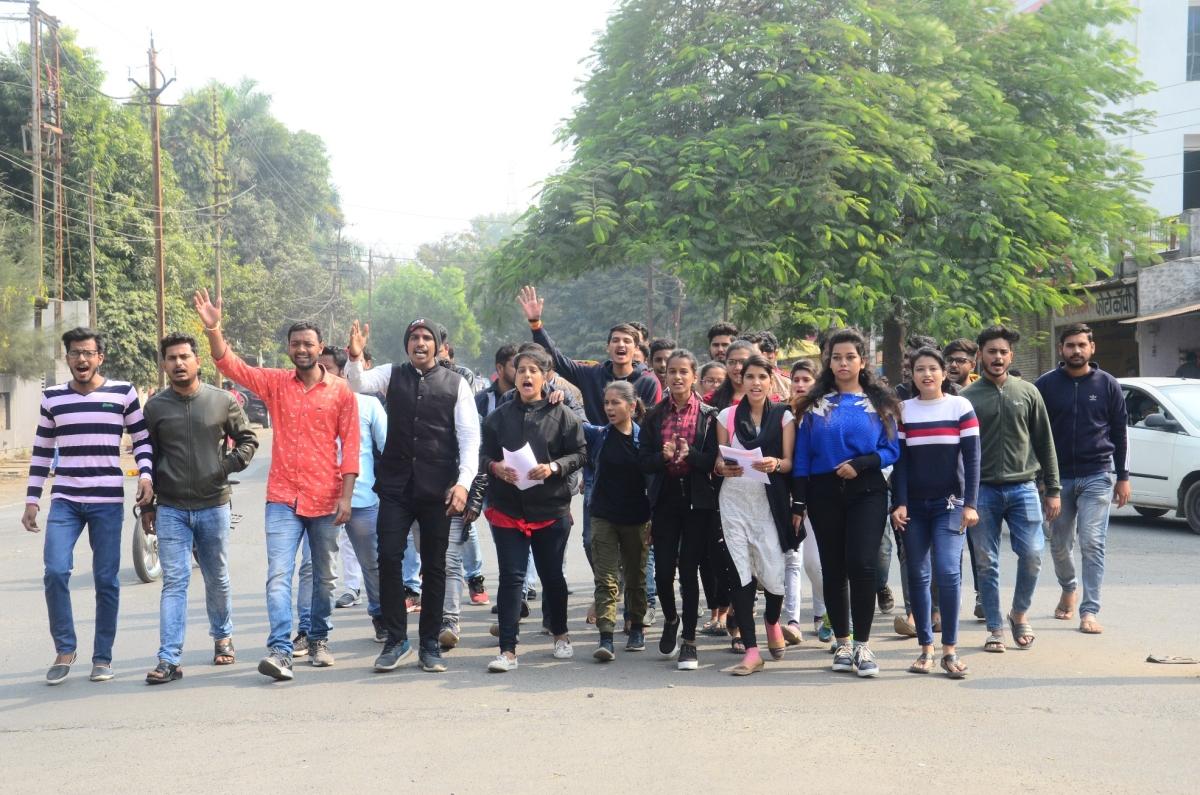 Ujjain: Miscreants humiliate lady invigilator at government college