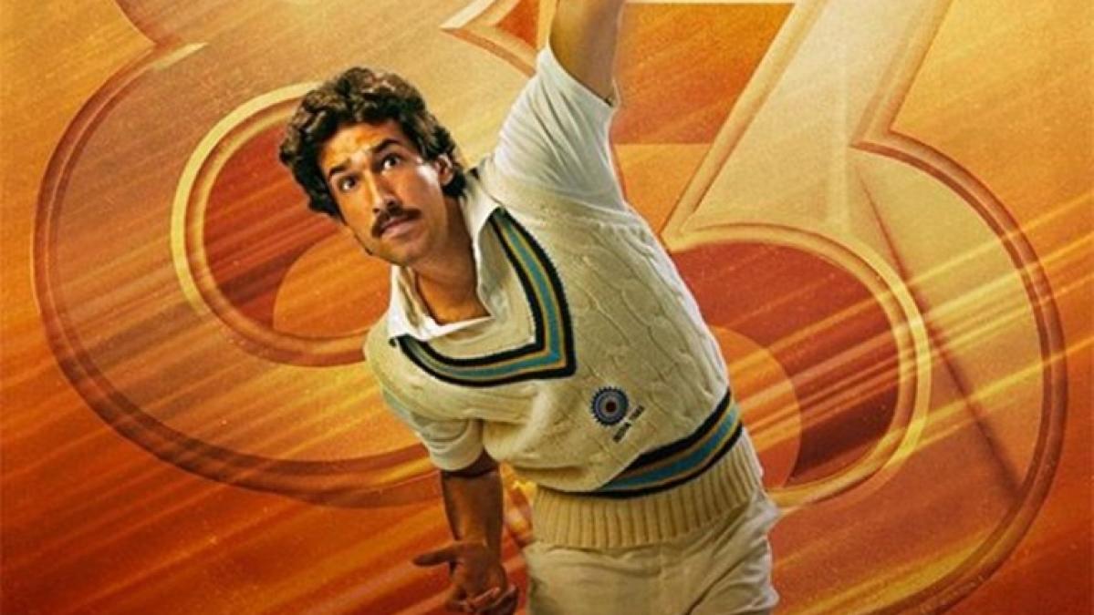 '83: Ranveer Singh unveils the first poster of Dhairya Karwa as Ravi Shashtri