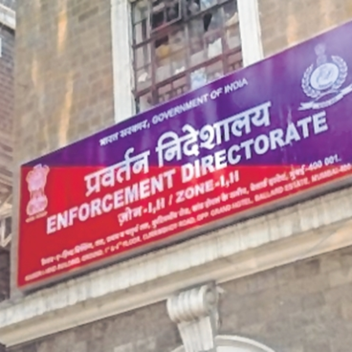 PMC Bank scam case: ED attaches properties worth Rs 72 cr belonging to Pravin Raut