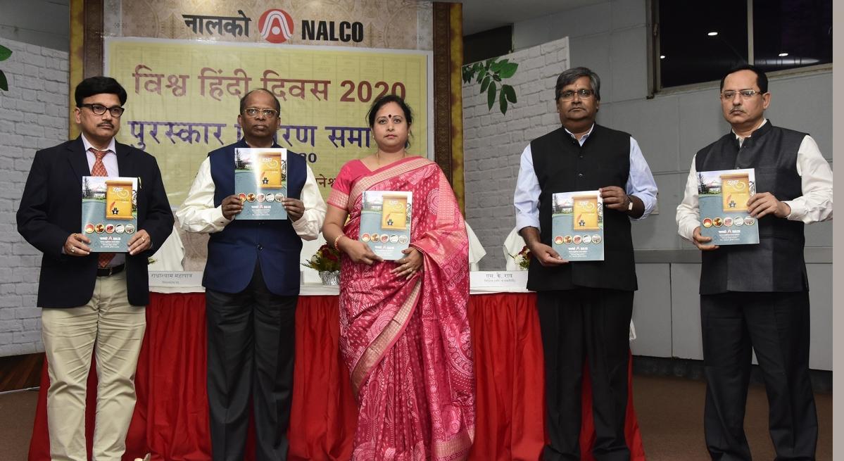 NALCO celebrates Vishwa Hindi Diwas