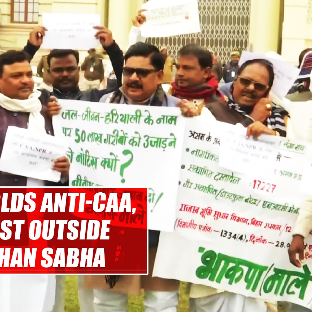 Opposition holds anti-CAA, NRC protest outside Bihar Vidhan Sabha