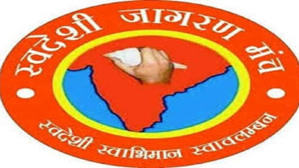 RSS arm Swadeshi Jagran Manch opposes merger of three public sector general insurance companies