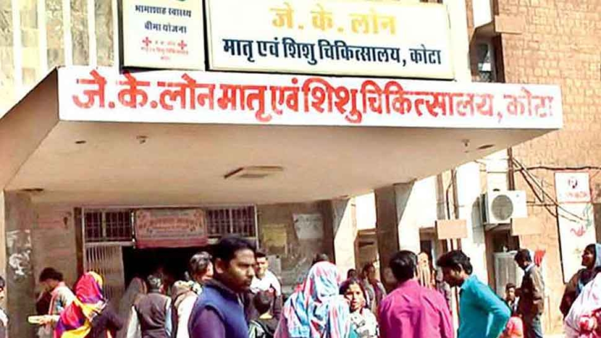 Kota kids died from hypothermia, hospital lacked equipment: Report