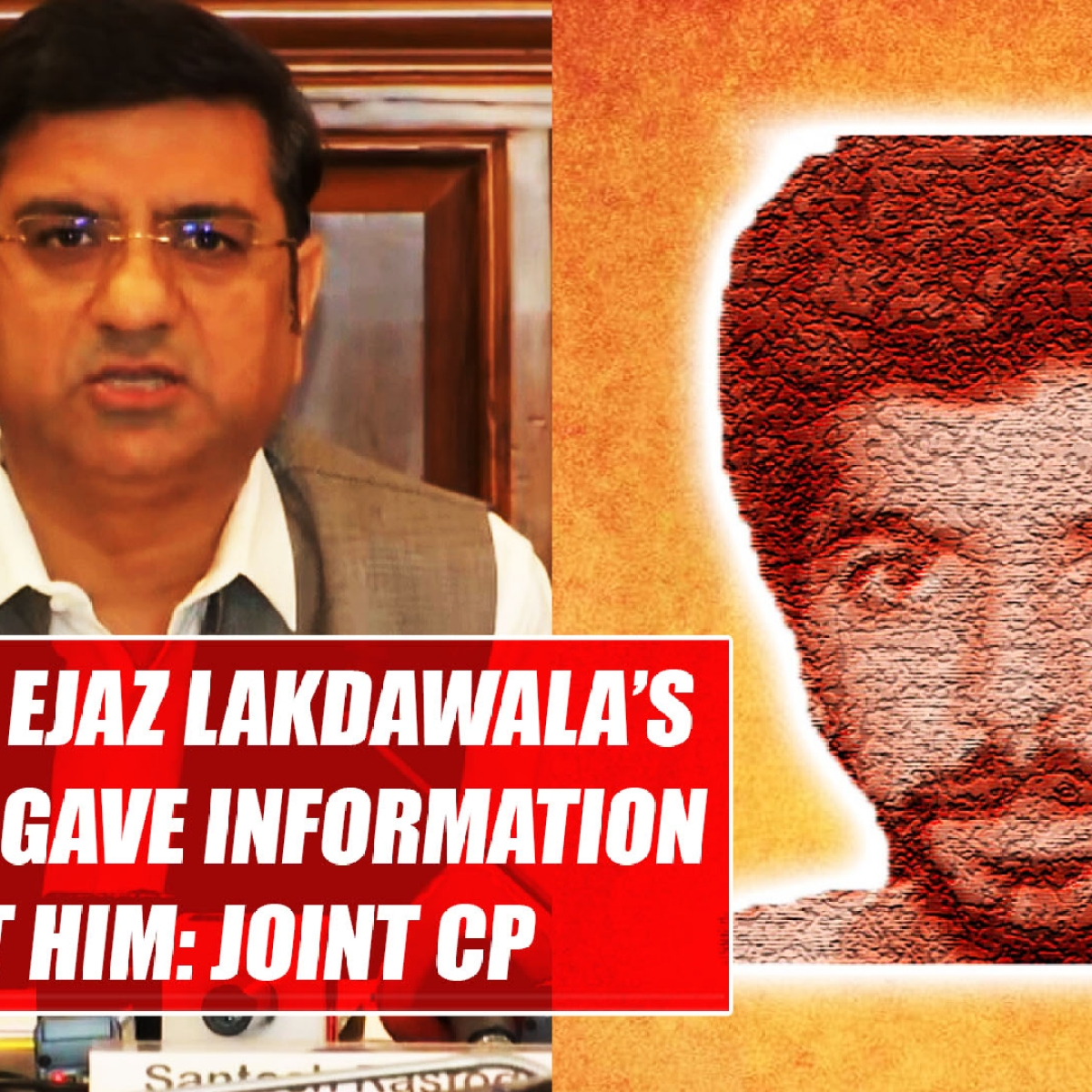 Underworld Don Ejaz Lakdawala's daughter gave information about him: Joint CP of Mumbai Police