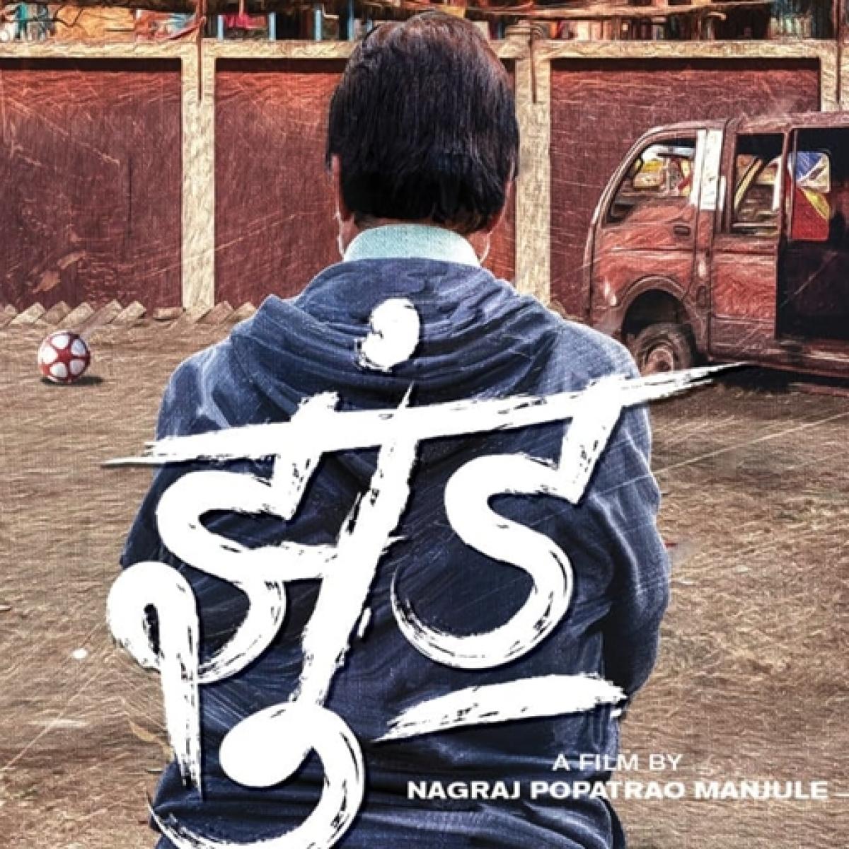 Amitabh Bachchan unveils first poster of Nagraj Manjule directorial 'Jhund'