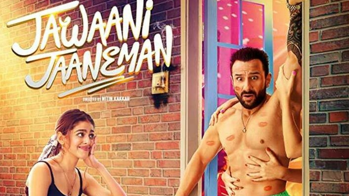 Jawaani Jaaneman Movie Review: A fun father-daughter drama