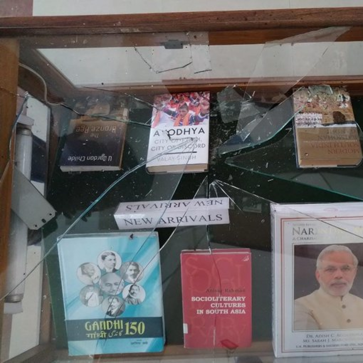 Vandalised library of Jamia Millia to be restored soon