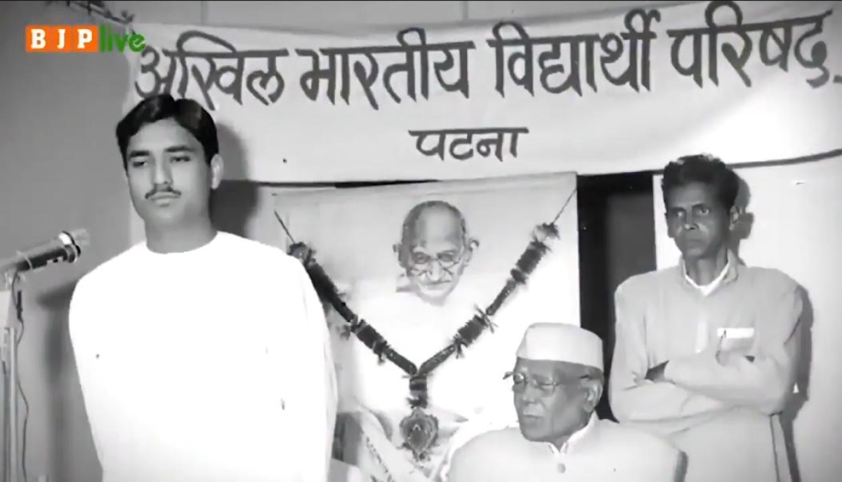 JP Nadda with JP Narayan in 1977 (Also pictured in the background is JP Narayan's most loyal lieutenant Sachchidanand)