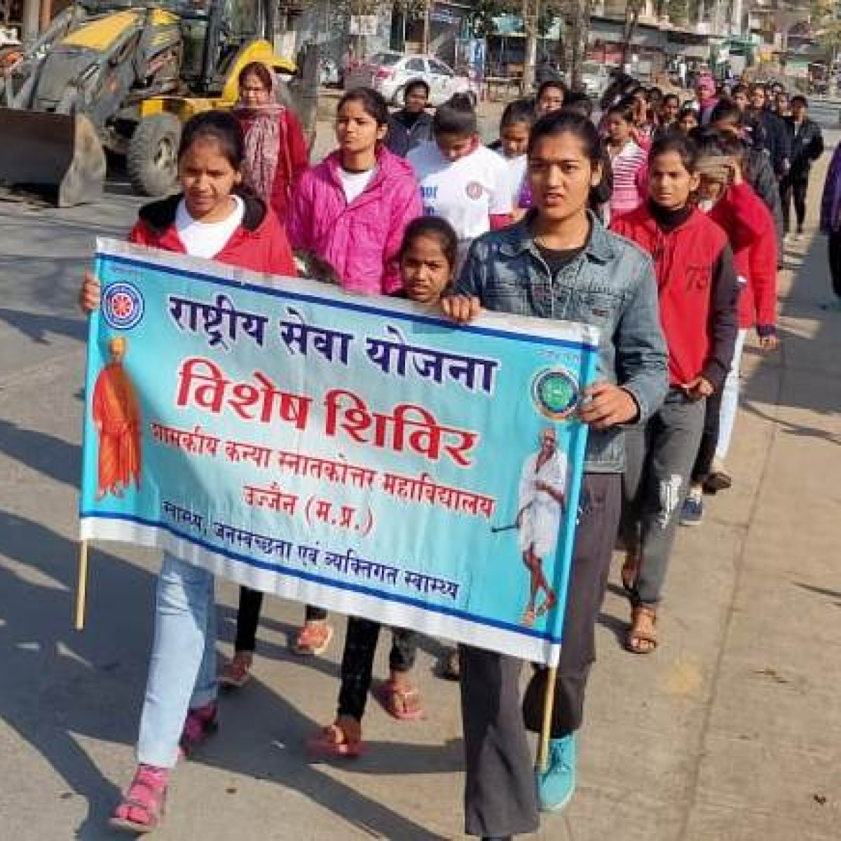 Ujjain: NSS students spread cleanliness awareness