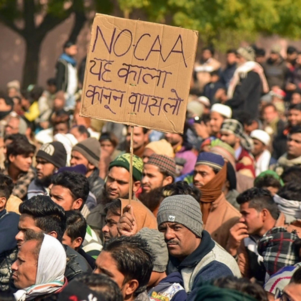 Over 150 booked for protesting against CAA at Aligarh Muslim University