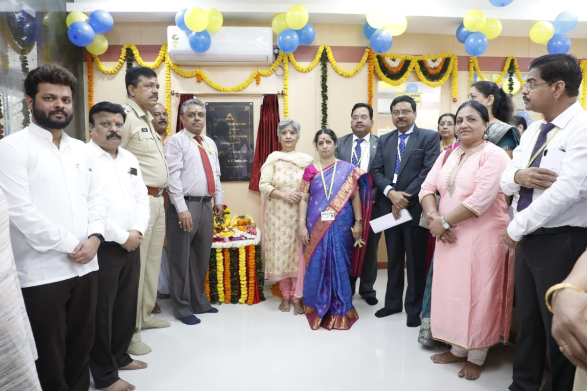 New Premises Of Mulund  Branch of Allahabad Bank inaugurated