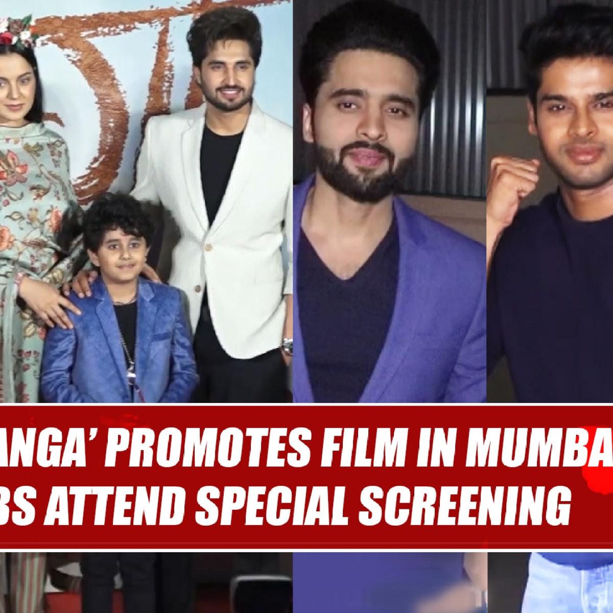 Team 'Panga' promotes film in Mumbai, B-town celebs attend special screening