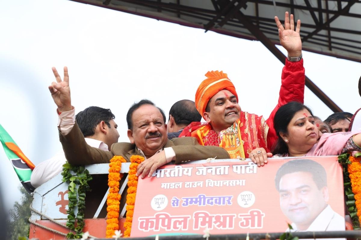 BJP candidate Kapil Mishra for Delhi elections