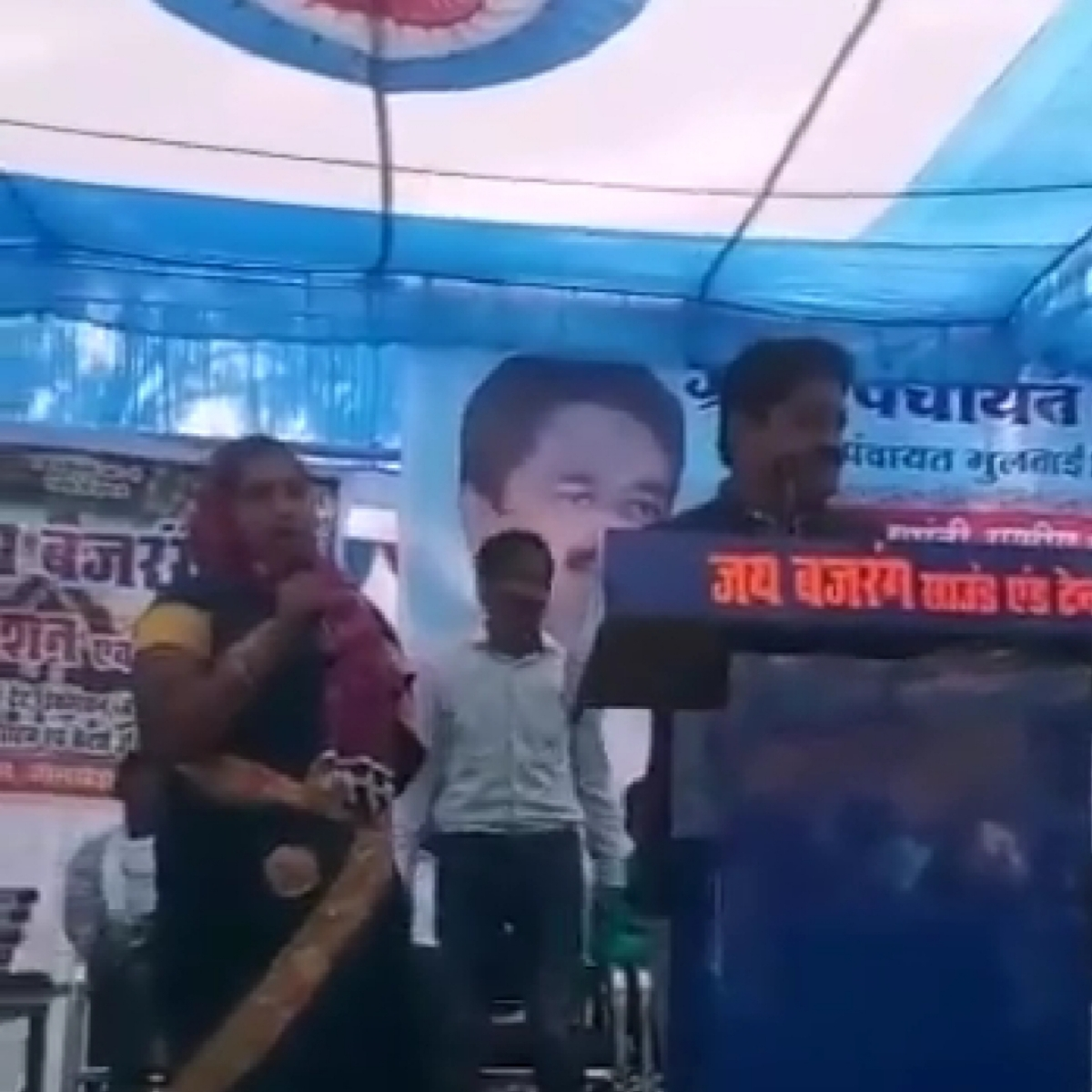 Bhopal: Woman walks up to stage, reminds minister Sukhdev Panse of loan waiver