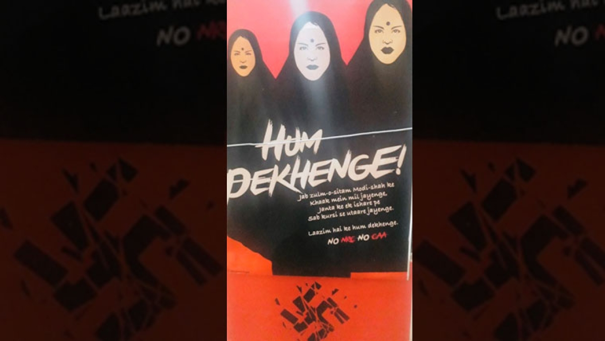 'Happy that Hindu hatred is out there in open now': Twitter reacts to poster at Shaheen Bagh