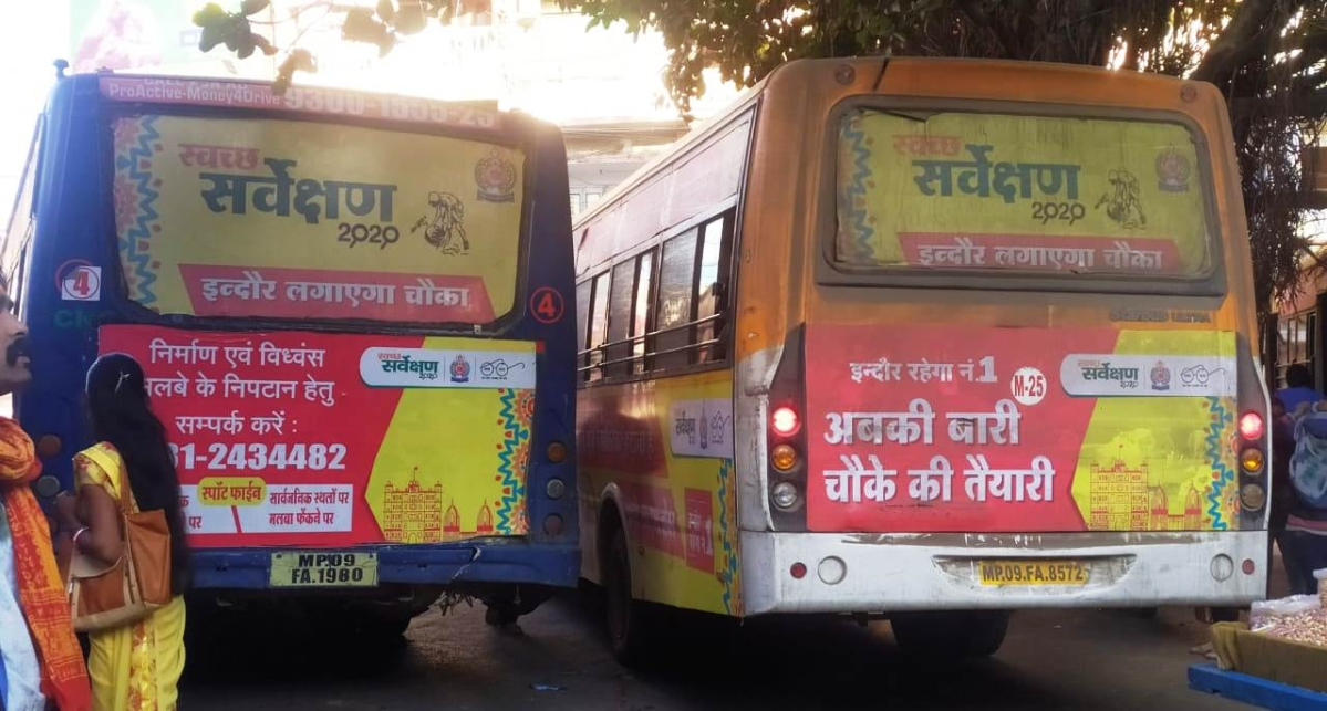 Indore City buses overlook SC's ban: Continue blocking rear wind screens with advertisements