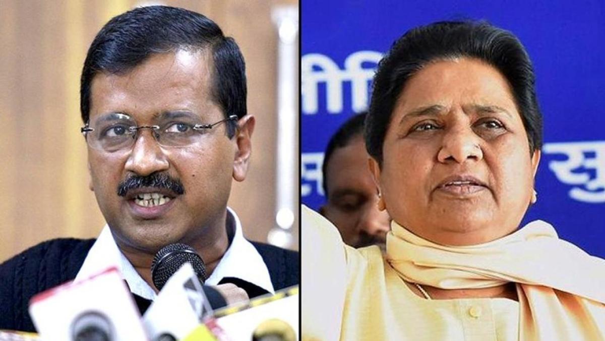 Cong's Opp meet falls flat as AAP, BSP and TMC stay away