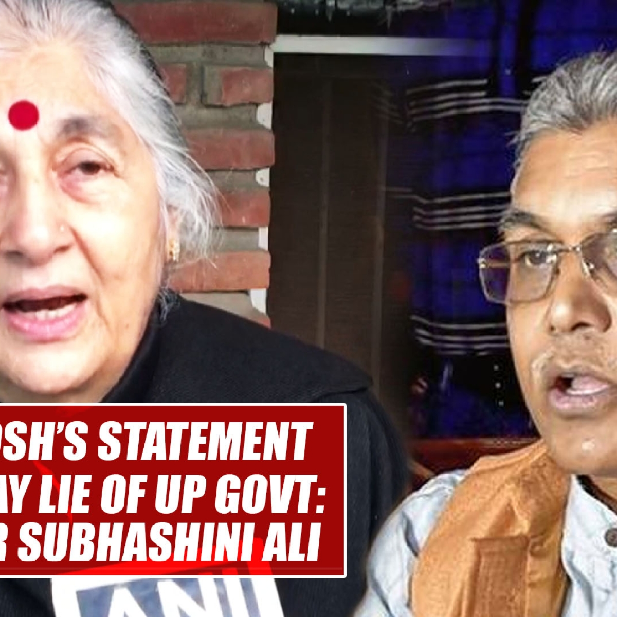Dilip Ghosh's statement gives away lie of UP Govt: CPI leader Subhashini Ali