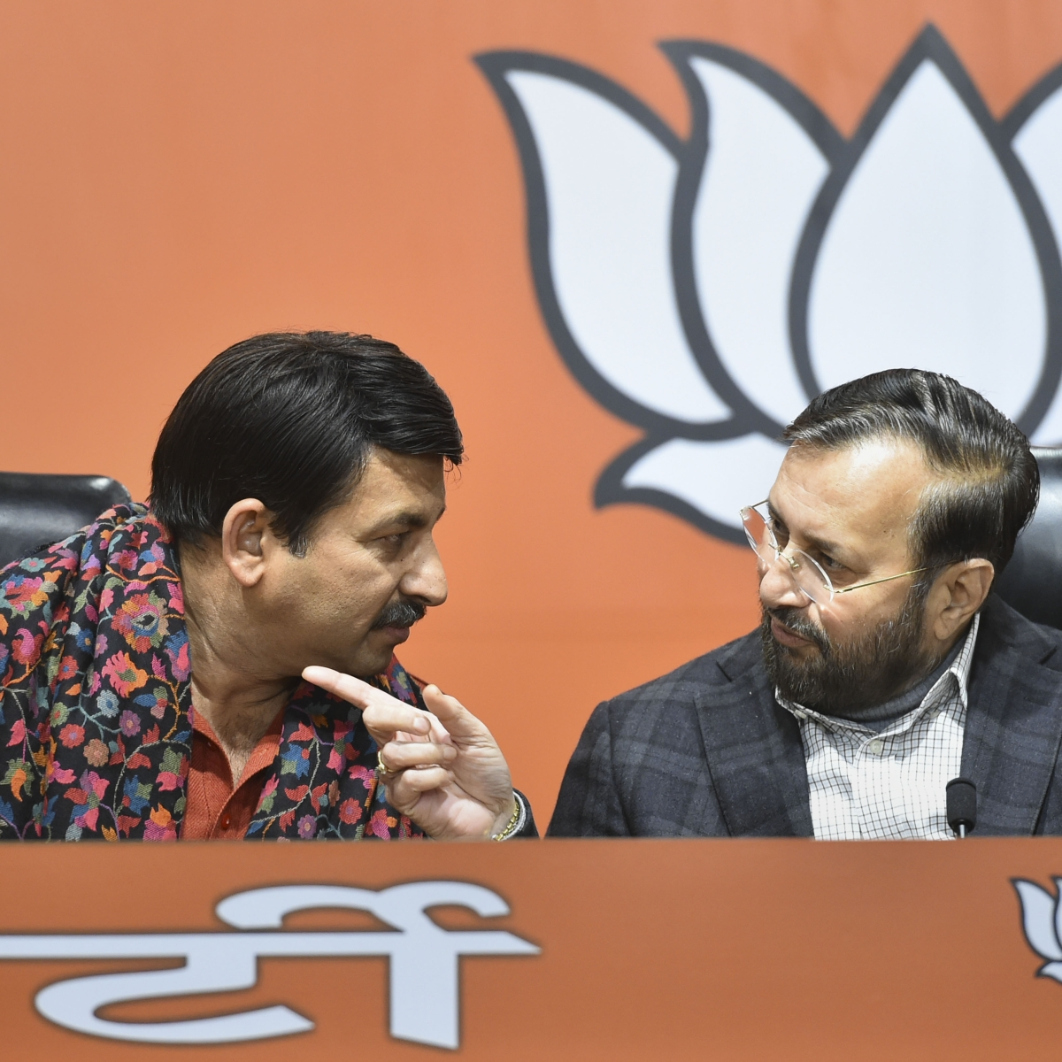 Delhi Elections 2020: BJP's first list of 57 candidates