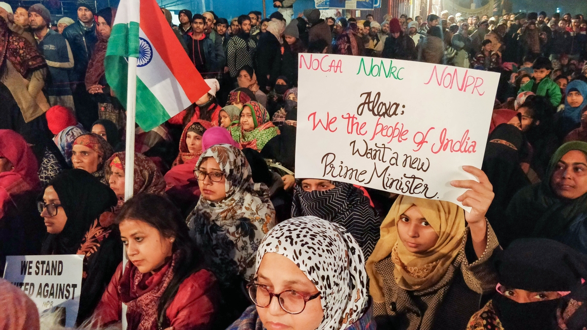 Protesters to oppose the amended Citizenship Act