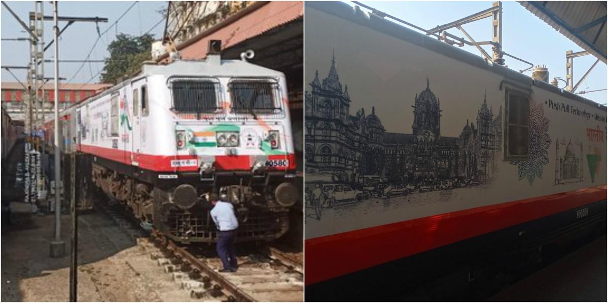 Rajdhani Express gets theme based WAP-7 locomotives