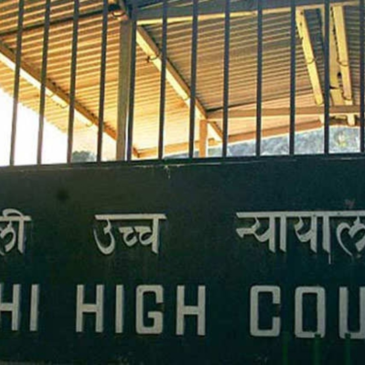 Amid rise in COVID-19 cases, Delhi HC orders district courts to take up only urgent matters via video conference