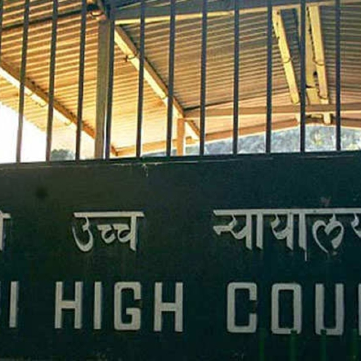 Tablighi Jamaat: Delhi court grants bail to 92 Indonesians