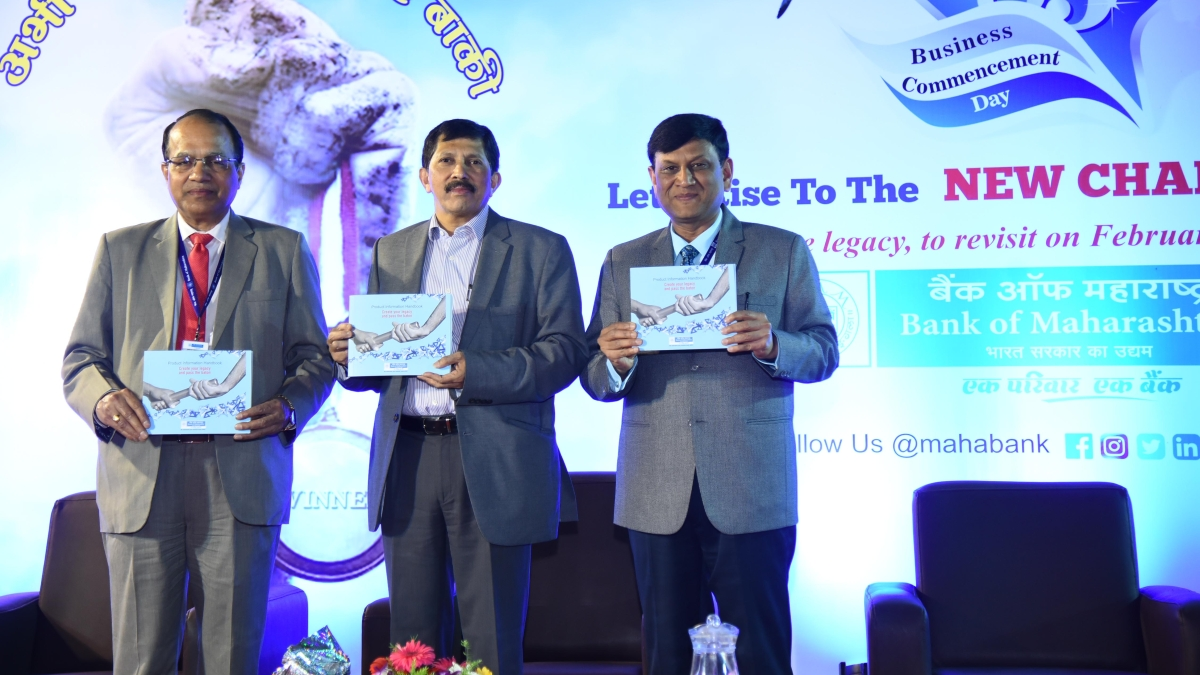Bank of Maharashtra celebrates 85th Business Commencement Day