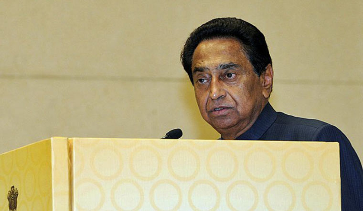 Bhopal: Nehru Yuva Kendra to be developed with the changing times, says CM Kamal Nath