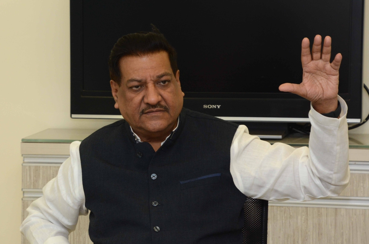 PM's economic package 'jumla', less than 1pc of GDP: Prithviraj Chavan