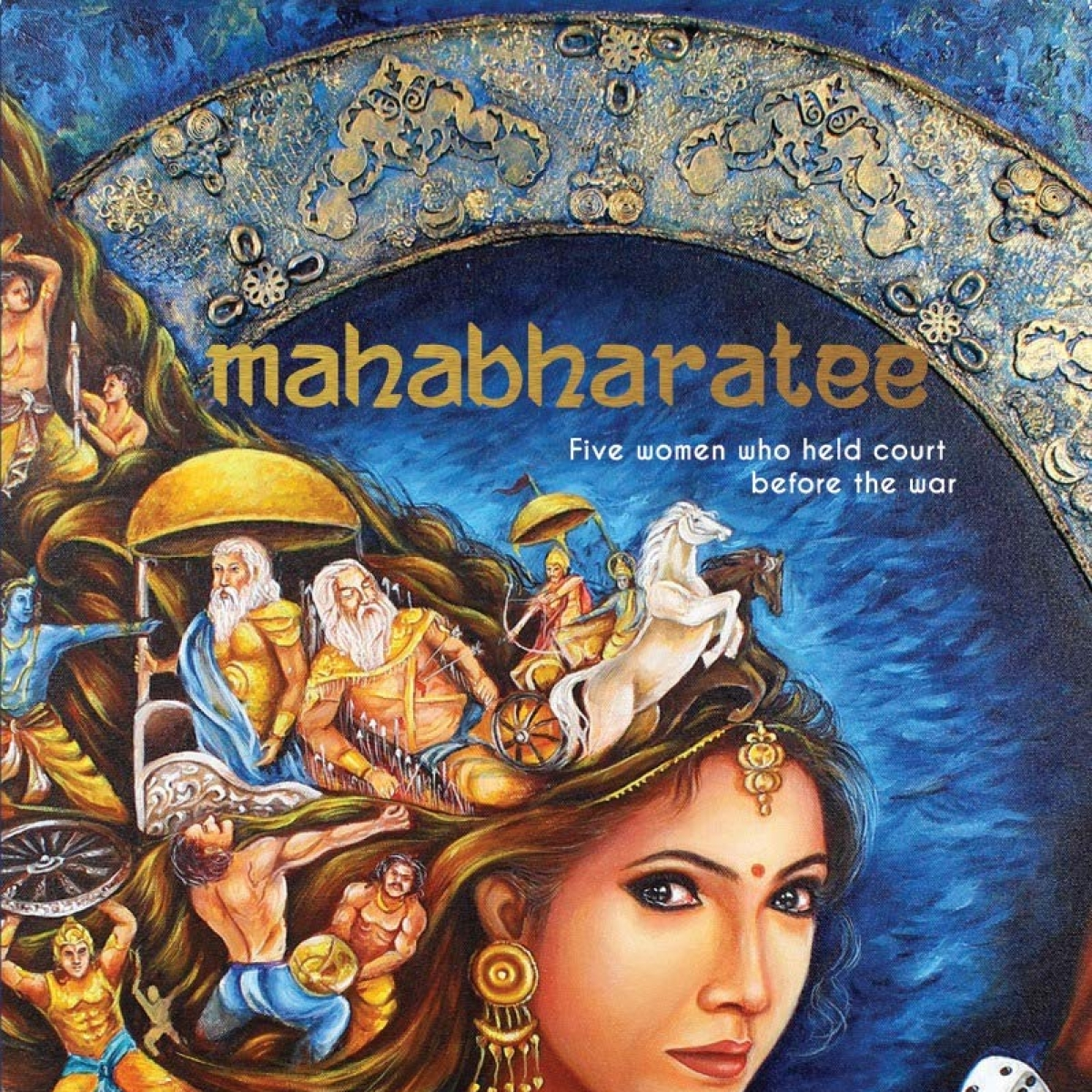 Book Review: Mahabharatee; Feministic take on the epic