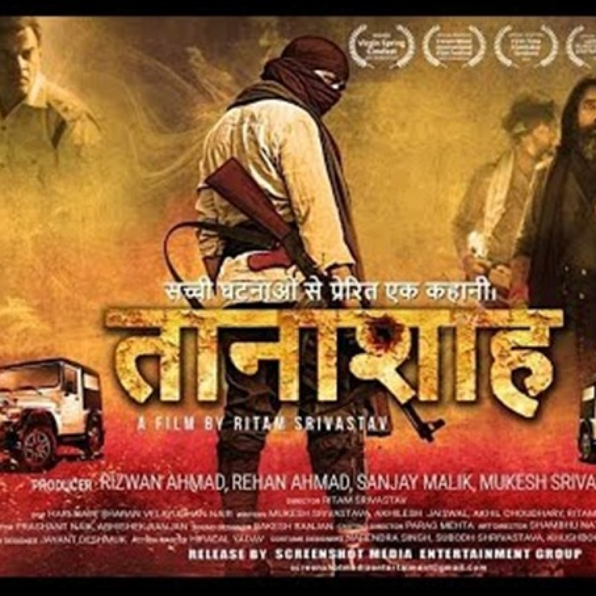 Tanashah Movie Review: Gritty but rather pointless