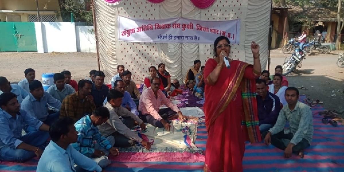 Ujjain: Guest teachers strike, day 6; BJP extends support