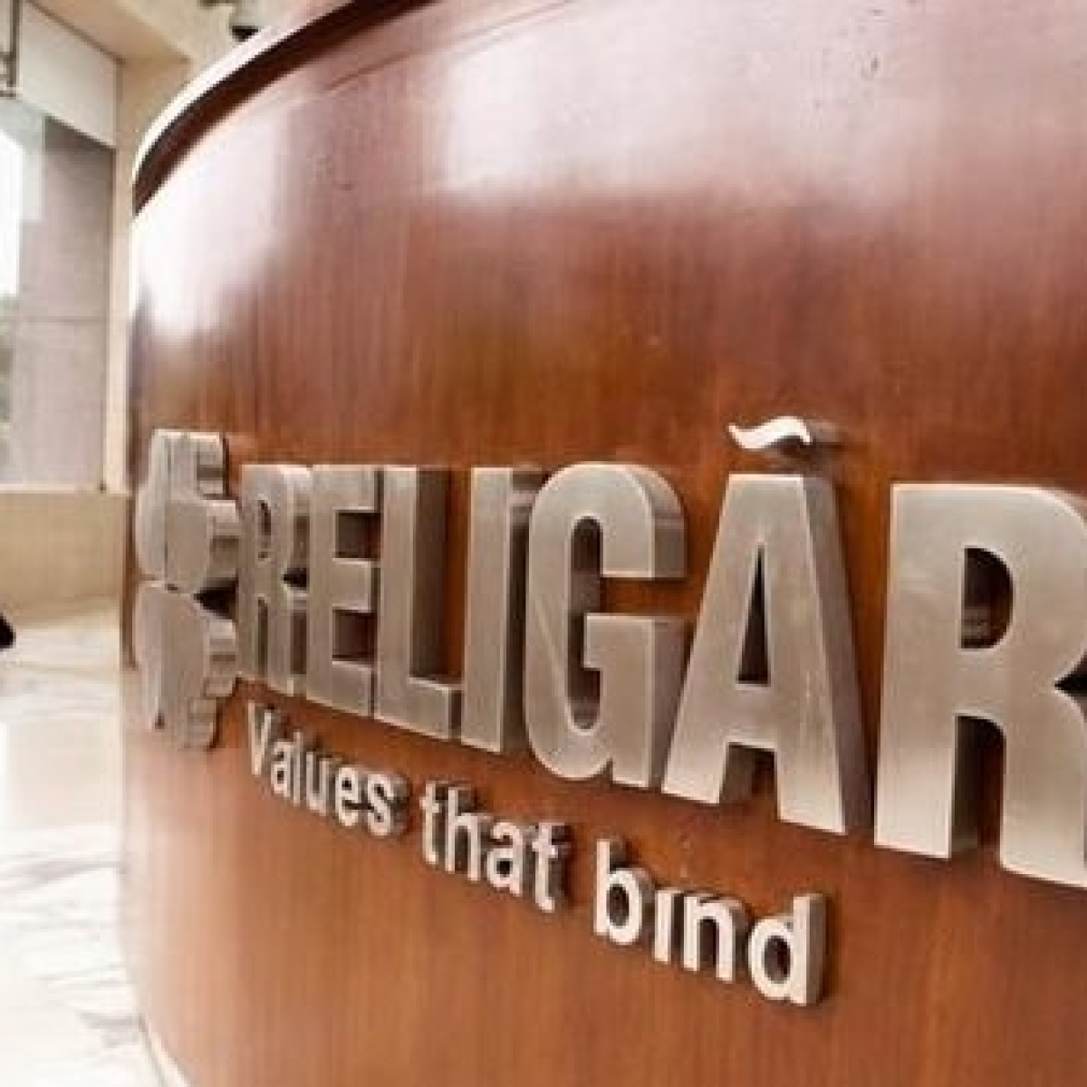 Religare Enterprises to divest stake in arm RHICL to Kedaara for Rs 200 crore