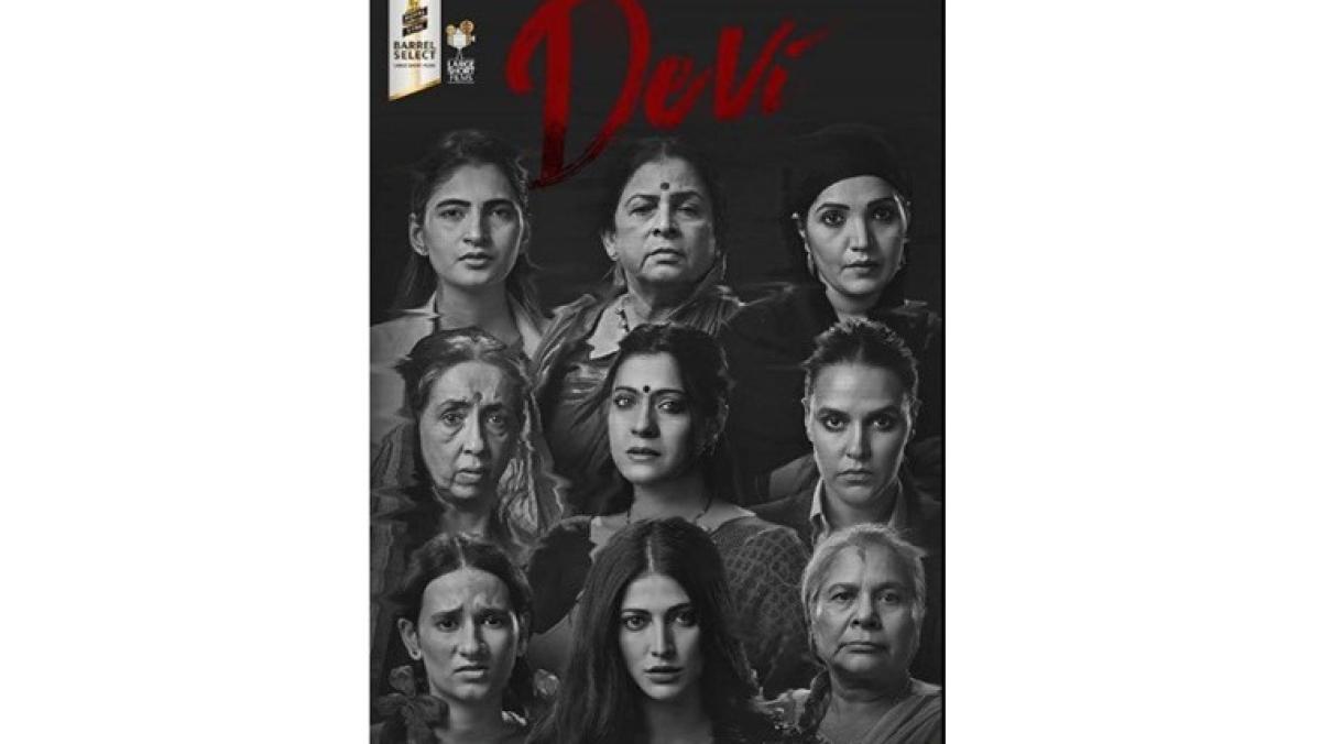 Devi: Kajol shares captivating poster featuring Shruti Hasan, Neha Dhupia and others