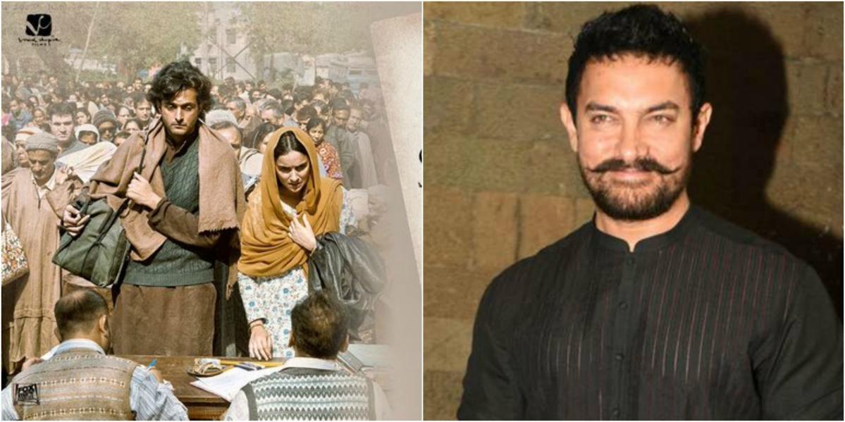 Aamir Khan wishes Vidhu Vinod Chopra for 'Shikara'