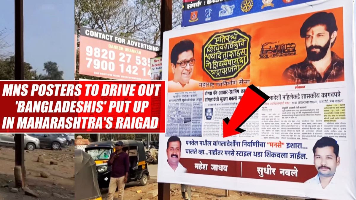 MNS posters to drive out 'Bangladeshis' put up in Maharashtra's Raigad