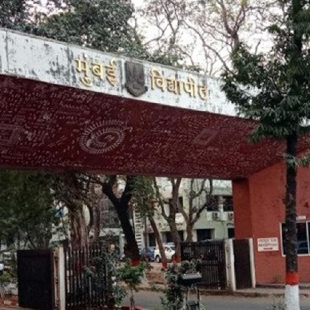 Soon, students can travel from Santacruz station to Mumbai University campus in Kalina on electric bikes