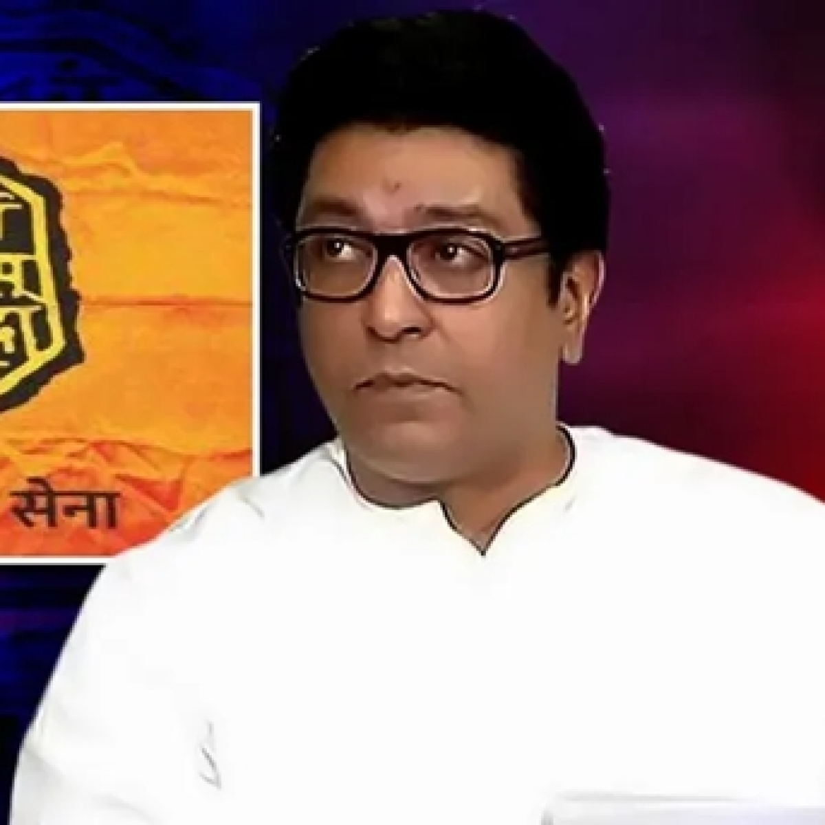 Maharashtra SEC issues letter to MNS over new party flag