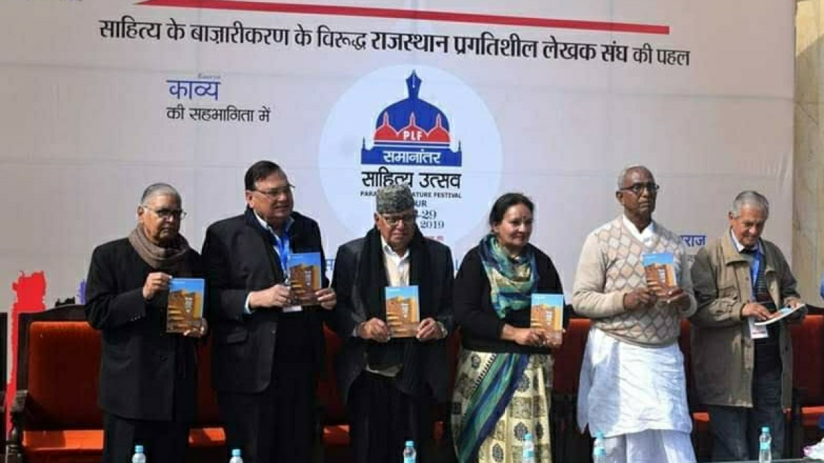Third edition of Parallel Literature Festival 2020 will be held in Jaipur