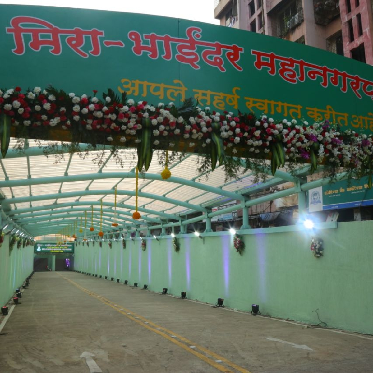 Coronavirus in Mira Bhayandar: Twin city sees highest single-day surge; COVID-19 cases rise to 235