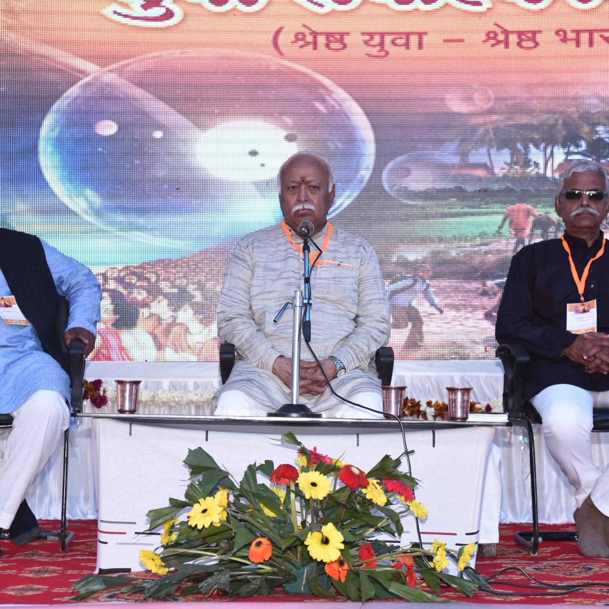 CAA should be taken to villages to counter the misinformation campaign: RSS chief Mohan Bhagwat